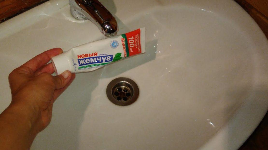 Необычное использование зубной пасты в доме