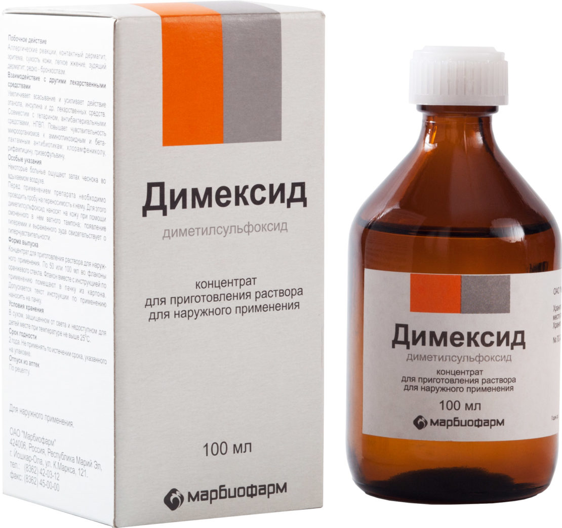 Применение препарата Димексид в саду и огороде
