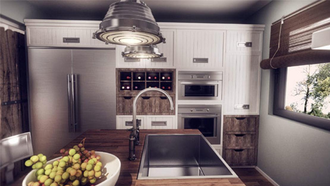 Недостаток света на кухне
