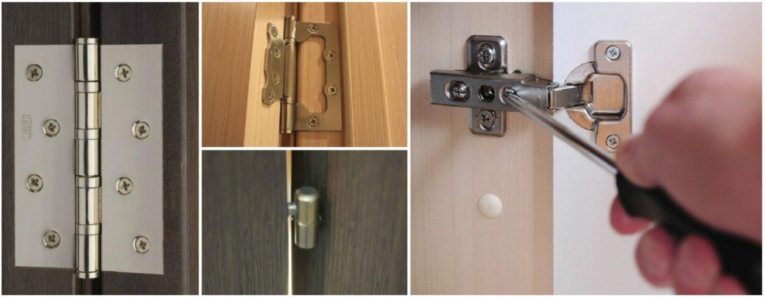 Как убрать скрип дверных петель