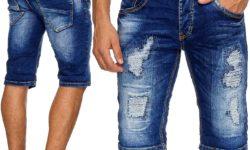 изготовление мужских шорт из джинсов