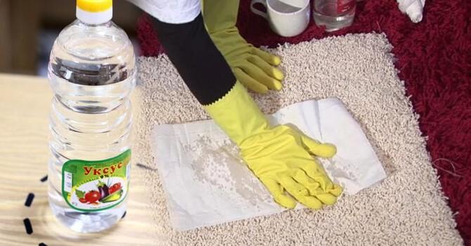 чистка ковров уксусом