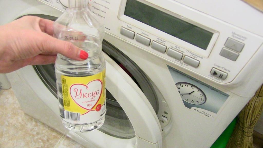 очистка стиралки уксусом