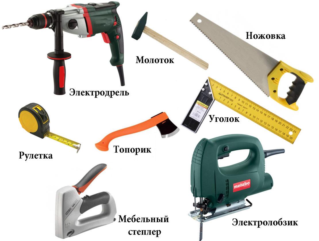 инструменты для изготовления качелей