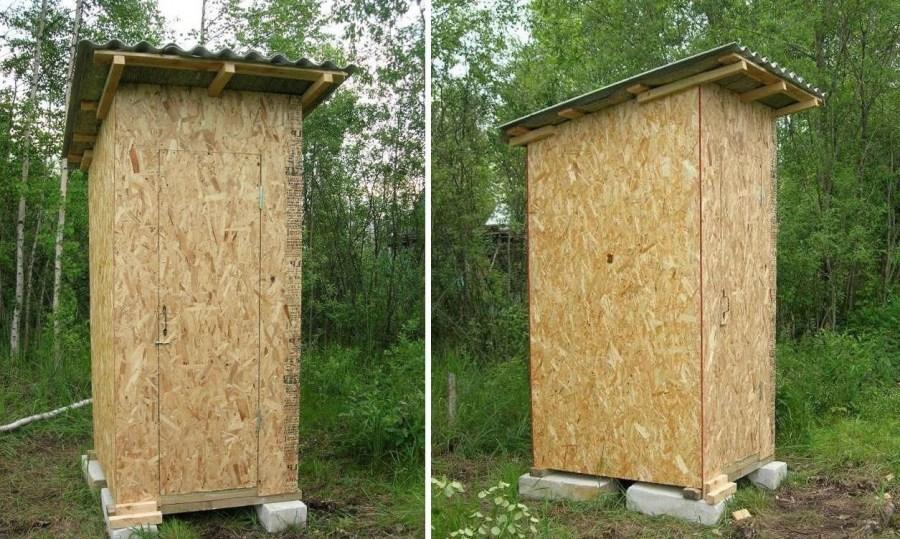 туалет скворечник