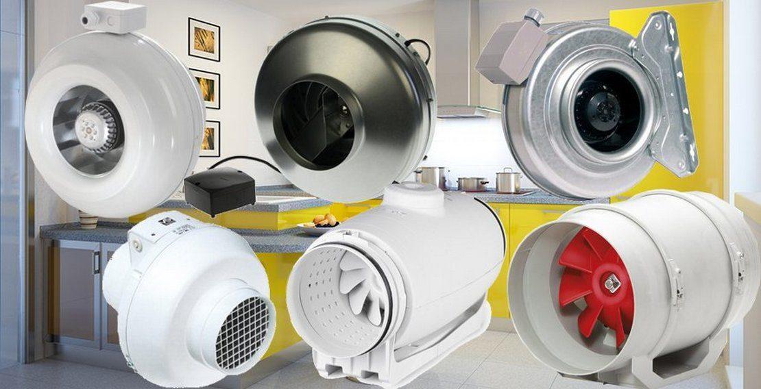 разновидности канальных вентиляторов
