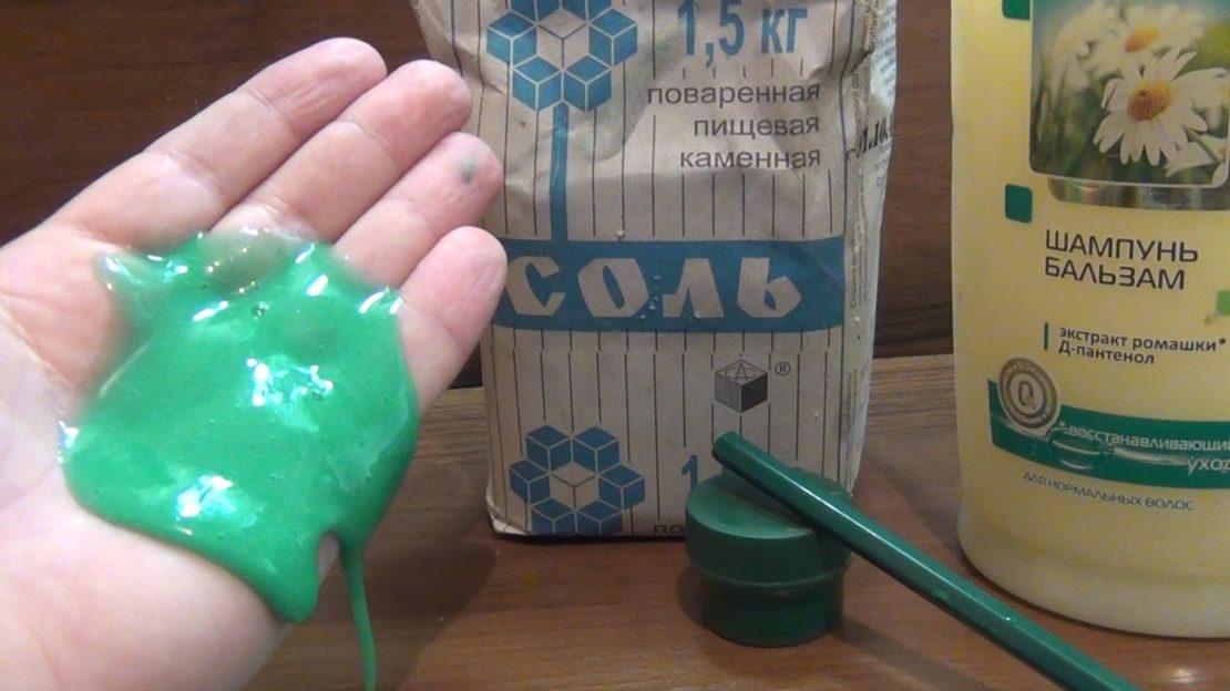 из соли и шампуня