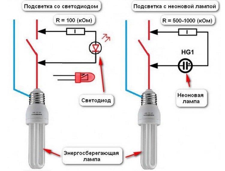 Подключение выключателей со световым индикатором