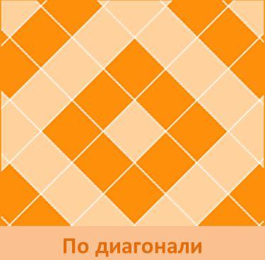 Схема укладки керамогранитной плитки по диагонали.