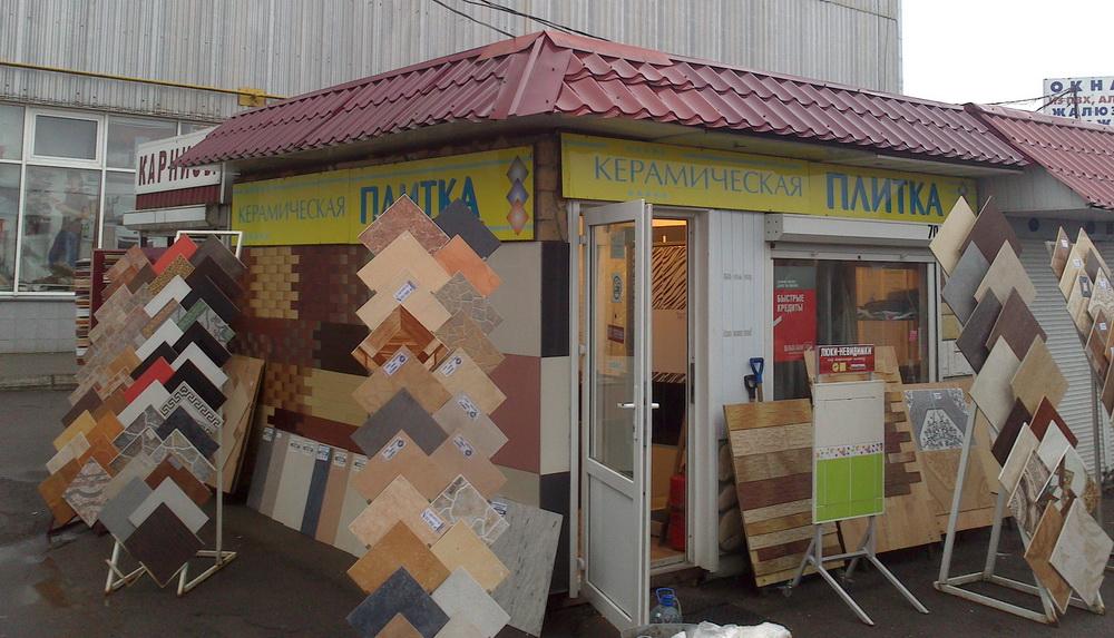 продажа плитки керамической