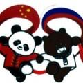 Китайский керамогранит