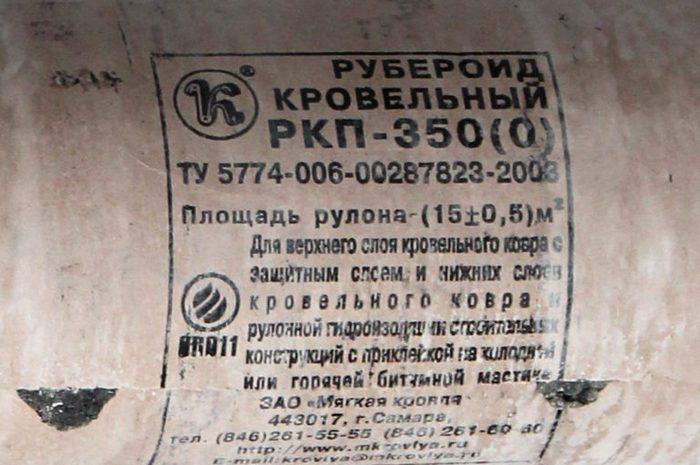 маркировка покрытия