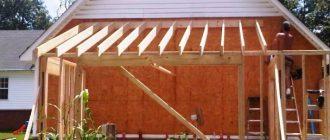 крыша к пристройке к дому