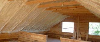 утепление крыши в деревянном доме