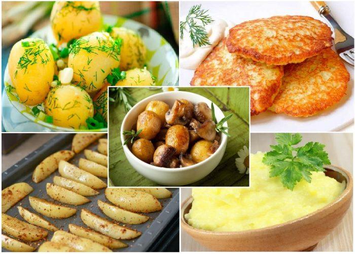 Приготовление вкусного картофеля