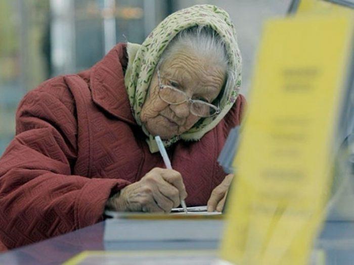 Стаж и пенсия