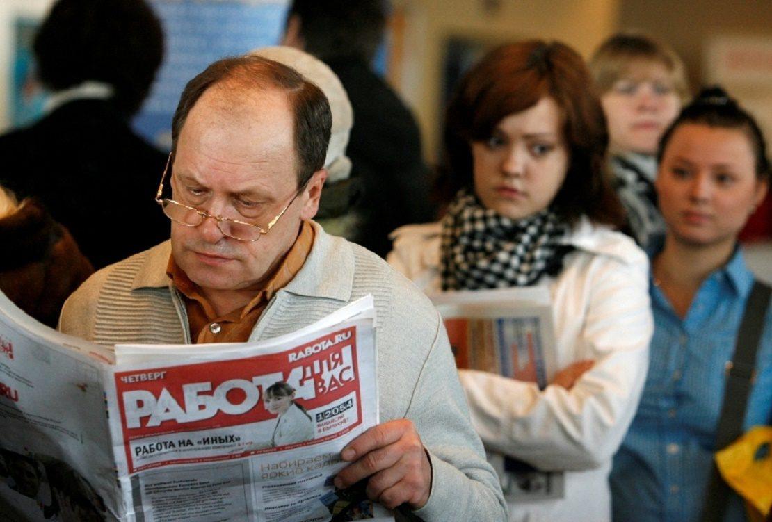 Пособие по безработице в 2019 году в Москве и Московской области: сколько можно получить в 2019 году